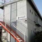 バウハウス太田駅北口